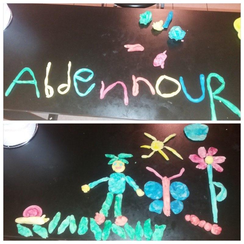 Abdennour (MS)