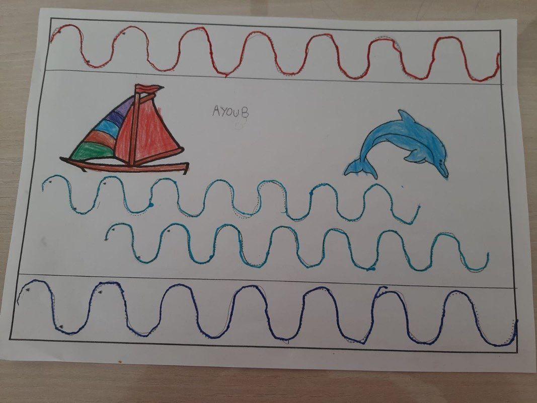 Ayoub (GS) - les vagues